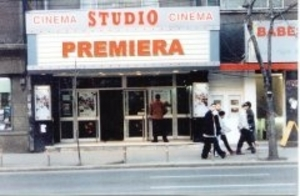 Cinema Studio