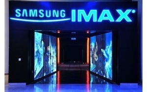Cinema Samsung IMAX