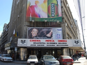 Cinema Patria