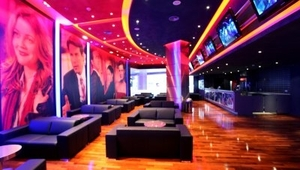 Cinema City Cotroceni VIP