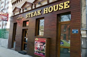 Special Steak House