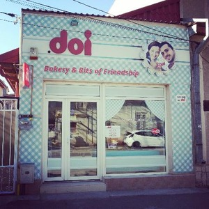 Doi Bakery and Bits of Friendship