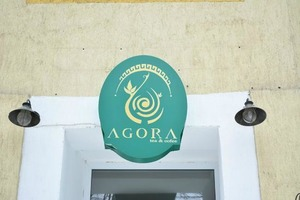 Medium_agora-tea-coffee
