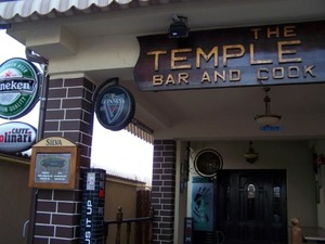 Medium_temple-bar