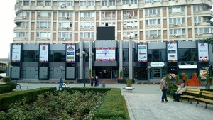 Mall Ploiesti Shopping Center